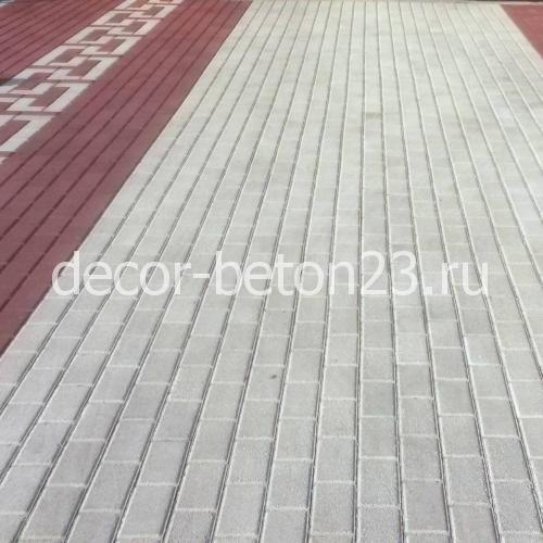 Гулькевичи бетон залитый бетоном двор